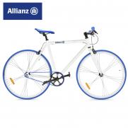 https://www.allianz.at/privatkunden/produkte/mobilitaet/fahrradversicherung/index.html